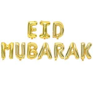 guirlande aid Moubarak
