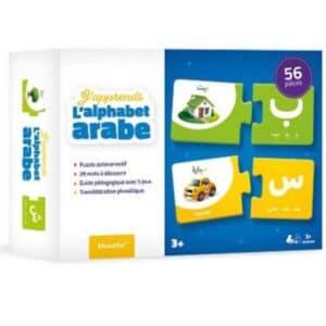 J'apprends alphabet arabe